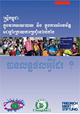cambodia_women_in_political_science_decision_making