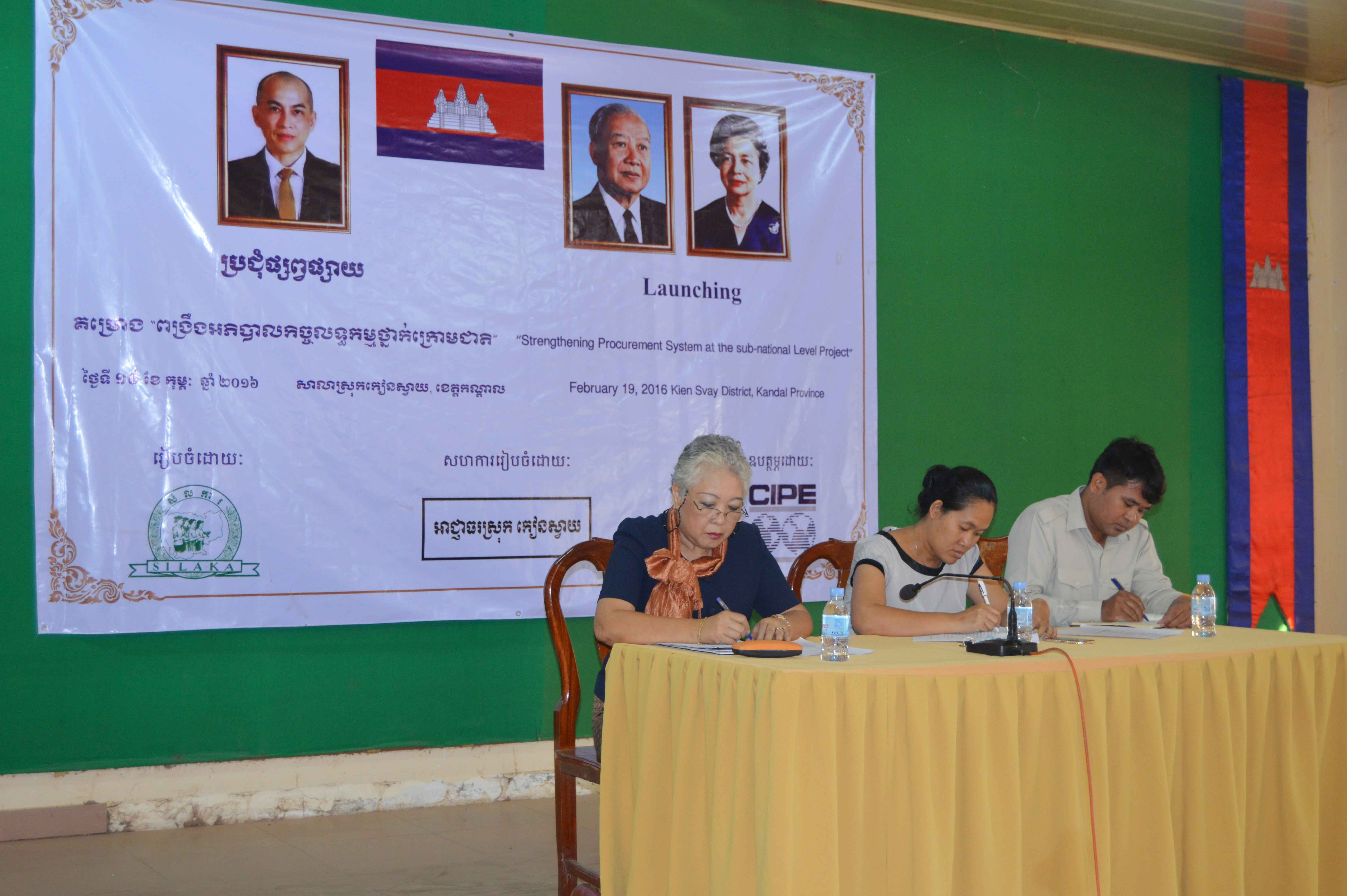 SPSL project launching in Kean Svay district